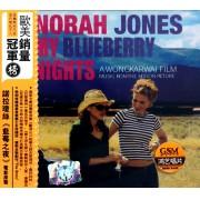 CD诺拉琼斯草莓之夜电影原声(欧美销量冠军榜)