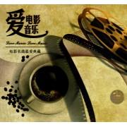 CD爱电影音乐电影名曲*爱典藏(5碟装)