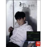 CD+DVD张信哲初专辑(2碟装)