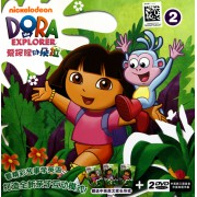 DVD爱探险的朵拉<2>(2碟附书)