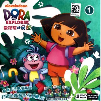 DVD爱探险的朵拉<1>(2碟附书)