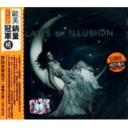 CD+DVD莎拉克劳克兰爱情幻影<欧美销量冠军榜>(2碟装)