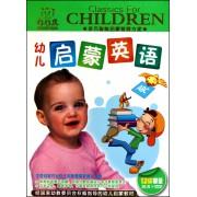 DVD幼儿启蒙英语<巧巧虎>(4碟装)