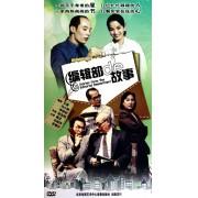DVD编辑部de故事(3碟装)