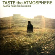 CD陈奕迅2010新专辑TASTE the ATMOSPHERE
