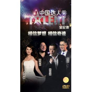 DVD中国达人秀全纪录(7碟装)