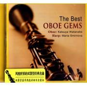 CD风靡世界的双簧管经典名曲