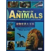 DVD动物世界大百科(12碟装)