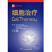 细胞治疗(精)