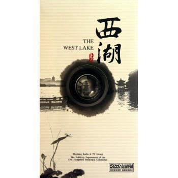 DVD西湖<双语版>(5碟装)