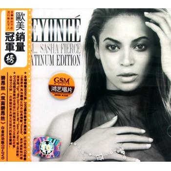 CD+DVD碧昂丝双面碧昂丝白金庆功版<欧美***榜>(2碟装)
