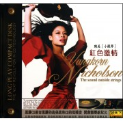 CD陈美小提琴红色激情(冠天下)
