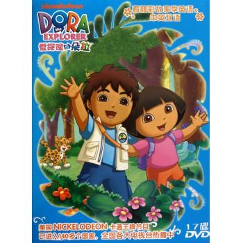 DVD爱探险的朵拉<第3季>(17碟装)