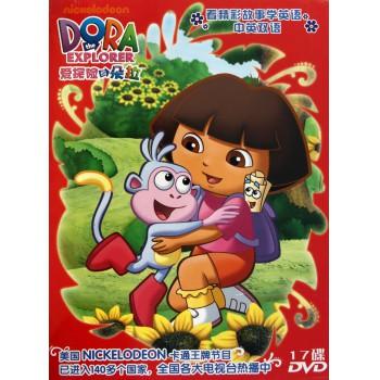 DVD爱探险的朵拉<第2季>(17碟装)