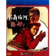 DVD第聂伯河您好