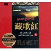 CD藏歌红(1)