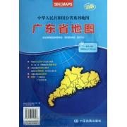 广东省地图(1:950000新版)/中华人民共和国分省系列地图