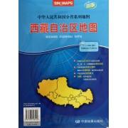 西藏自治区地图(1:1990000新版)/中华人民共和国分省系列地图