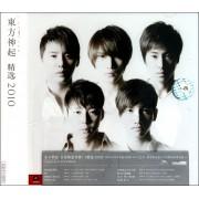 CD+DVD东方神起精选2010(2碟装)
