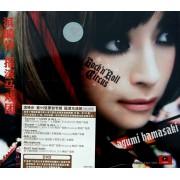 CD+DVD滨崎步摇滚马戏团(2碟装)