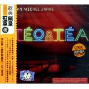 CD+DVD让雅尔提欧和提亚<欧美销量冠军榜>(2碟装)
