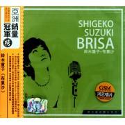 CD铃木重子布裹沙(亚洲销量冠军榜)