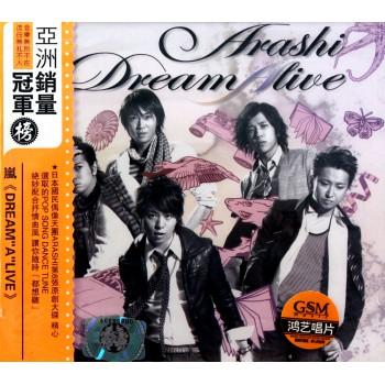 CD岚DREAM A LIVE(亚洲***榜)