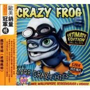 CD疯狂青蛙终极疯蛙(欧美销量冠军榜)