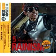 CD Rain唯雨独尊(亚洲销量冠军榜)