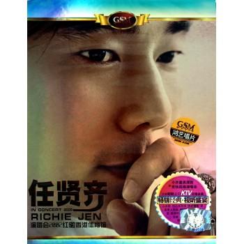 DVD任贤齐演唱会2002红磡香港体育馆(畅销经典视听盛宴)