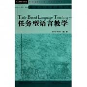 任务型语言教学/剑桥英语教师丛书