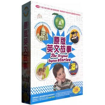 CD+DVD原版英文故事(15碟附书)