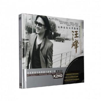CD-HD汪峰信仰在春天里怒放(2碟装)