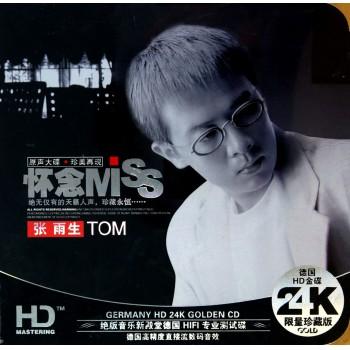 CD-HD张雨生怀念(2碟装)