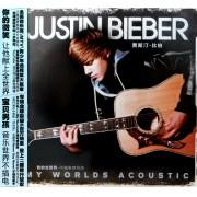 CD贾斯汀·比伯我的全世界(不插电特别版)