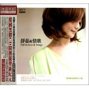 CD静茹&情歌