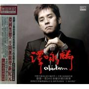 CD谭咏麟老歌回忆录