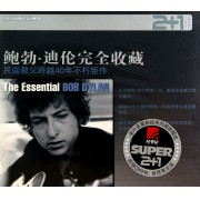 CD鲍勃·迪伦完全收藏(2碟装)
