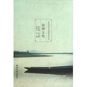 南湖文化(共6册)(精)/余杭历史文化研究丛书