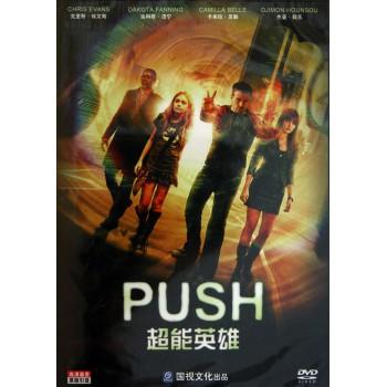 DVD超能英雄