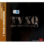 CD东方神起混音专辑(1)