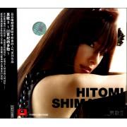 CD+DVD岛谷瞳男歌<Ⅱ>20世纪的乡愁(2碟装)