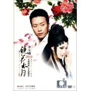 DVD李玉刚镜花水月(2010全球巡演日本演歌会)