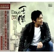CD王杰辉煌杰作(冠天下)