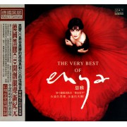 CD THE VERY BEST OF恩雅(冠天下)