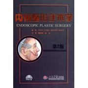 内镜整形手术学(附光盘第2版)(精)