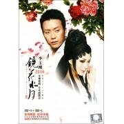 DVD-9+DVD李玉刚镜花水月2010全球巡演日本演歌会(2碟装)