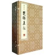 影宋本楚辞集注(共6册)(精)
