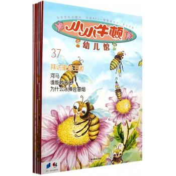 小小牛顿幼儿馆(附光盘第7辑37-42共6册)