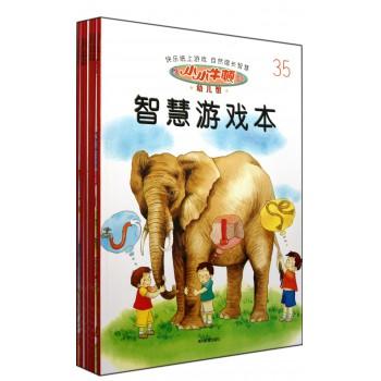 小小牛顿幼儿馆(附光盘第6辑31-36共6册)
